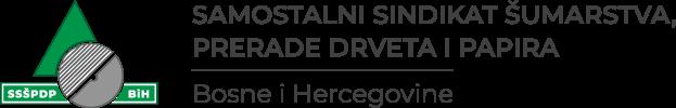 Samostalni sindikat šumarstva, prerade drveta i papira Bosne i Hercegovine